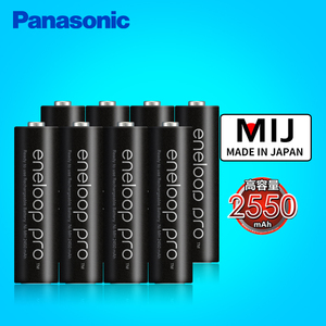 Image 3 - Panasonic Original Eneloop Batteries High Capacity 2550mAh 8pcs/2set Made In Japan NI MH Pre charged Rechargeable AA Battery