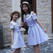 Striped Mother Daughter Matching Dresses Clothes Evening Wedding Mommy and Me Family Outfits