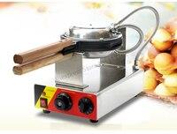 Egg Waffle Maker FREE SHIPPING Hongkong Egg Waffle Machine Egg Cake Maker Stainless Steel 1000W 220V