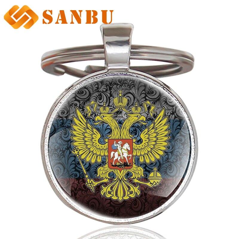 Classic Russian National Emblem Double Eagle Key Chains Vintage Men Women CCCP Russia Emblem Communism Key Rings Retro Gifts