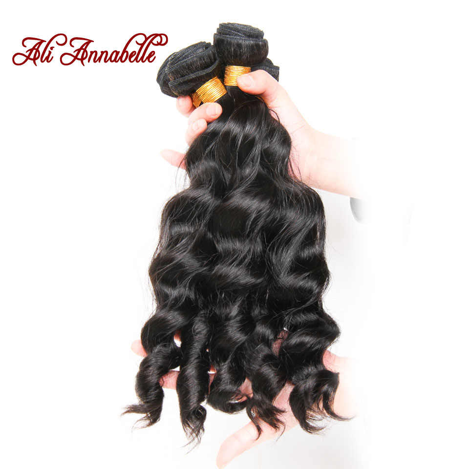 ALI ANNABELLE HAIR Loose Wave Brazilian Hair Weave Bundles 3 Bundles Remy Human Hair Extension Natural Color 100% Human Hair