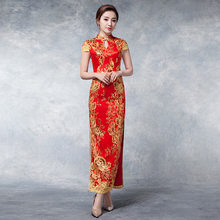 e93f56d41 Chino clásico novia de la boda de las mujeres 2018 nuevo vestido rojo manga  corta Cheongsam elegante Oversize 3XL 4XL flor Qipao
