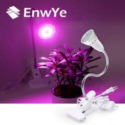Enwye conduziu a lâmpada de crescimento da planta e27 suporte mangueira de metal flexível planta interior lâmpada sistema hidroponia planta lâmpada