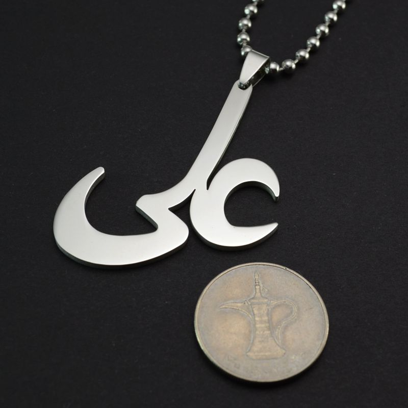 US $4 5 |Silver Tone Stainless steel Islam Shia Muslim Imam Ya Ali Charm  Pendant Necklace 60CM SS Chain L-in Pendant Necklaces from Jewelry &