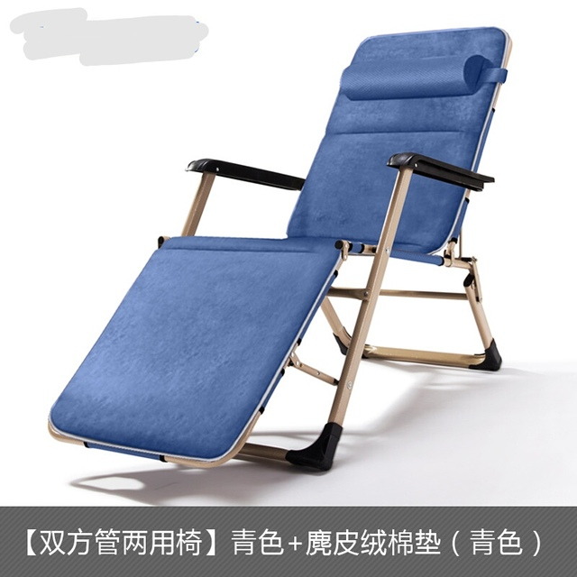 Sun Loungers Outdoor Furniture Garden Beach Chairs Steel Pipe Oxford Fabric Camping Chair Chaise Lounge Folding Bed