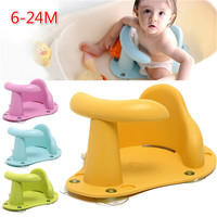 Baby Shower Cushion Bathtub Pad Mat Chair Safety Anti Slip Seat Baby Dining Chair Baby Care Safety Bathing Seat Washing Toys