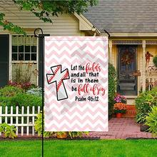 Personalized Garden Flag Double-Sided Polyester Full Of Joy  you Decor Hanging Yard 12X18