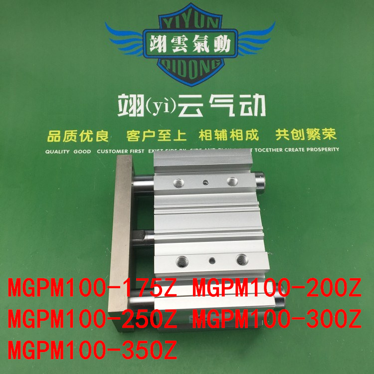 MGPM100-175Z MGPM100-200Z MGPM100-250Z MGPM100-300Z MGPM100-350Z MGPLPneumatic componentsThin three Rod Guide Pneumatic CylinderMGPM100-175Z MGPM100-200Z MGPM100-250Z MGPM100-300Z MGPM100-350Z MGPLPneumatic componentsThin three Rod Guide Pneumatic Cylinder
