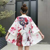 Kobiety kardigan harajuku japońskie Kimono azja lato cyfrowa koszula z nadrukiem topy Casual kobieta kimona Kawaii Yukata Kimono Cosplay