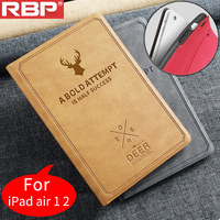 RBP For IPad Air 2 Case TPU Package Silicone Protective Cover For IPad Air 1 Luxury