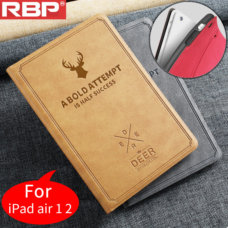 RBP for iPad air 2 case TPU package silicone protective cover for iPad air 1 Luxury leather case for iPad 5 6 cover 9.7 inch air стоимость