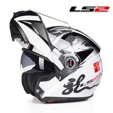 LS2 FF370 модульная мотоциклетный шлем анфас Гонки Moto rbike шлем с внутренним солнцезащитный козырек Для женщин человек флип Moto шлемы ECE