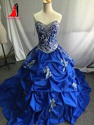 New cheap royal blue embroidery quinceanera dresses 2017 masquerade ball gowns ruffles sweet 16 dress vestidos.jpg 250x250