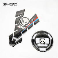 Motorcycle Carbon Fiber Tank Pad Tankpad Protector Sticker For S1000RR HP4 S1000R S1000XR F800R