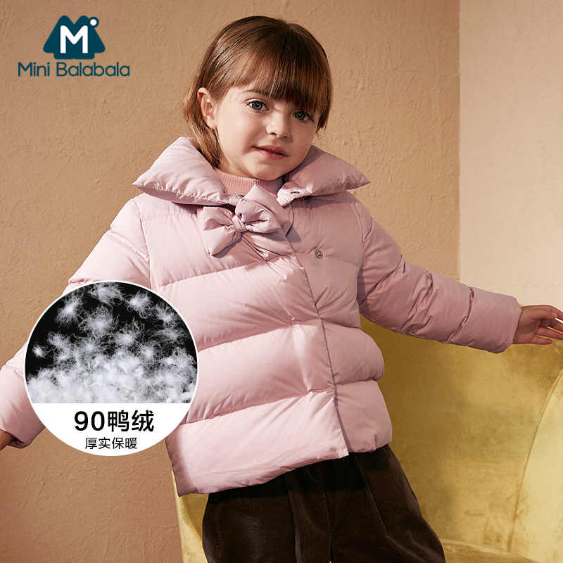 Высокое качество 90% утиное перо ультра легкие Мальчики Девочки Детские осенние зимние куртки детские пуховики куртки верхняя одежда