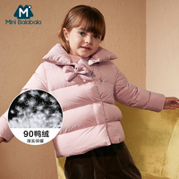 High Quality 90% Duck Feather Ultra Light Boys Girls Children's Autumn Winter Jackets Baby Down Coat Jackets Outerwear
