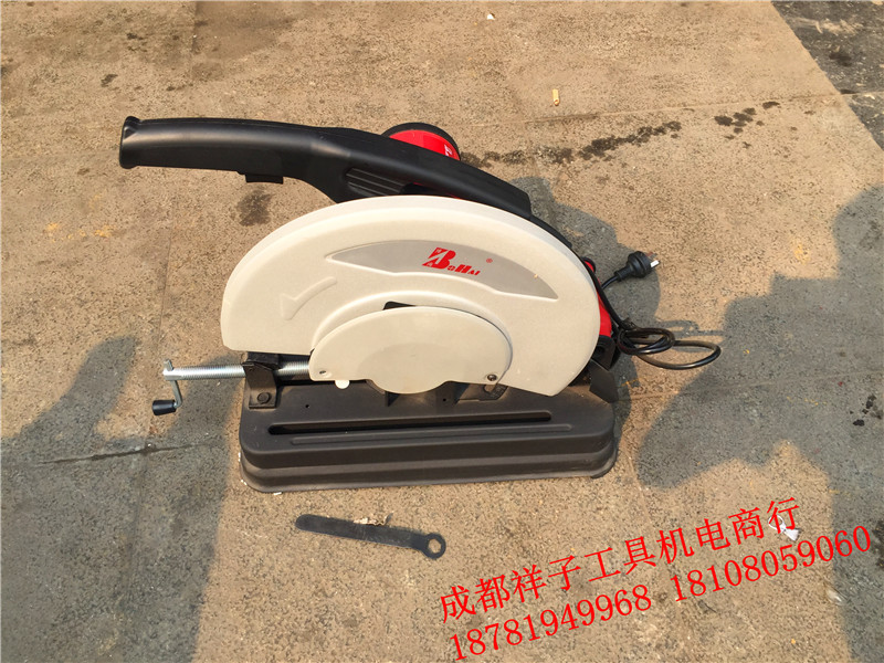 Bo Hai 812 Profile Cutting Machine 355MM Profile Steel Machine Profile Cutting Saw Belt Cutting 2500W