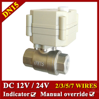 1 2 DC12V SS304 Electric Ball Valve 5 Wires CR501 Electric Water Valve 2 Way BSP