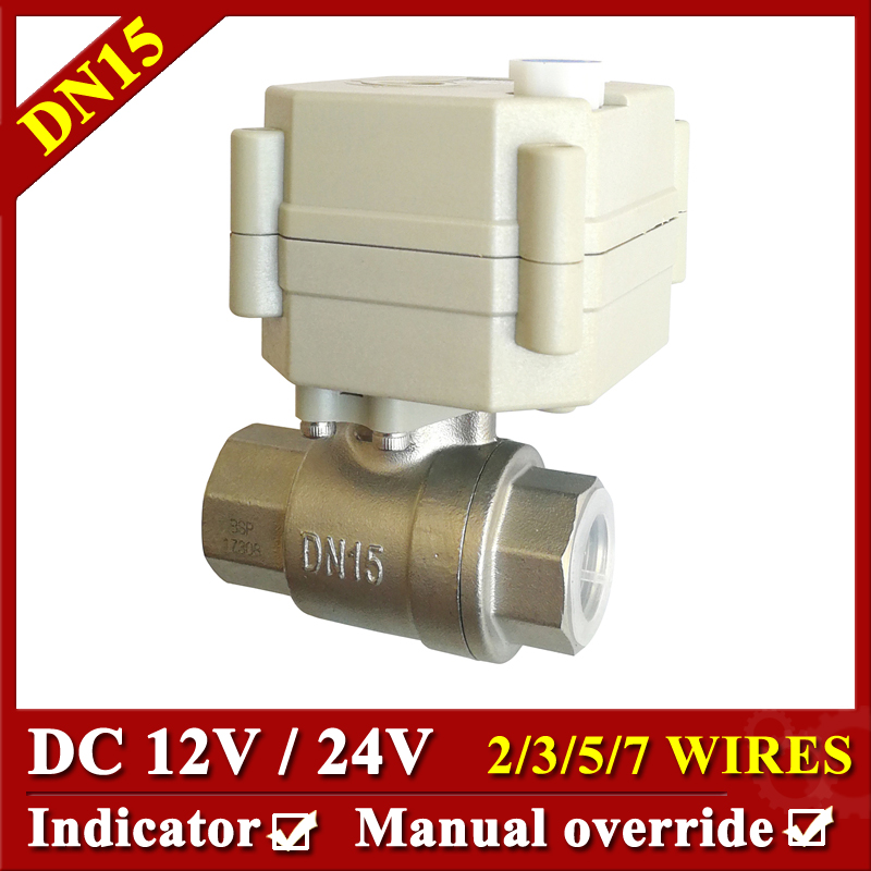 Tsai Fan electric ball valve 1/2'' DC12V/24V SS304 2/3/5/7 wires electric water valve 2 way BSP/NPT with manual override art silver art silver ar004dujjz59