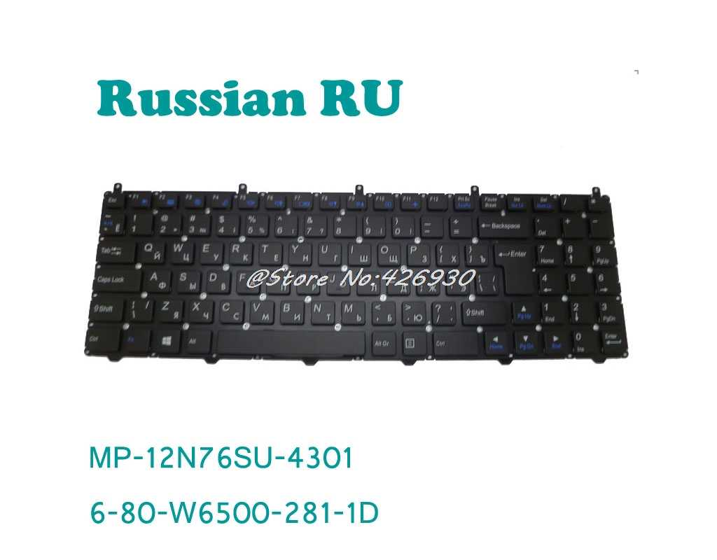 Laptop Keyboard for CLEVO W650EH W650RB W650RC1 W650RN W650RZ1 W650SB W650DD W650SC W650SF W650SH W650SJ W650SR W650SZ W651RB Sweden SD
