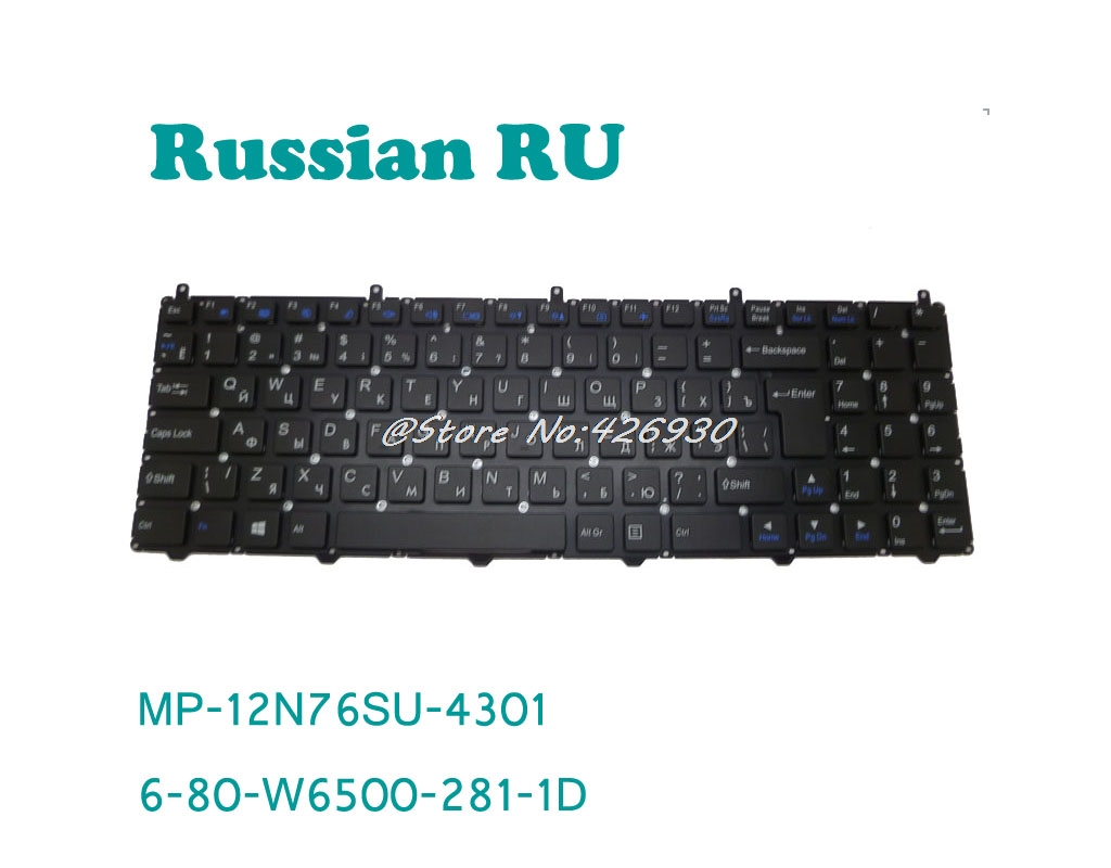 Clevo M541R Keyboard Drivers for Windows XP