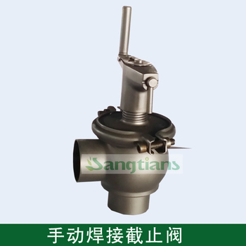 1'' dn25 ss304 ,Sanitary pneumatic shutoff valve stainless steel,Sanitary pneumatic globe valve pneumatic 2 in tri clamp sanitary butterfly valve ss304 staininless