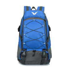 HUWAISHUANGYI 2017 male ladies waterproof bag backpack Hiking Backpack  daily outdoor wear rope large capacity 40L