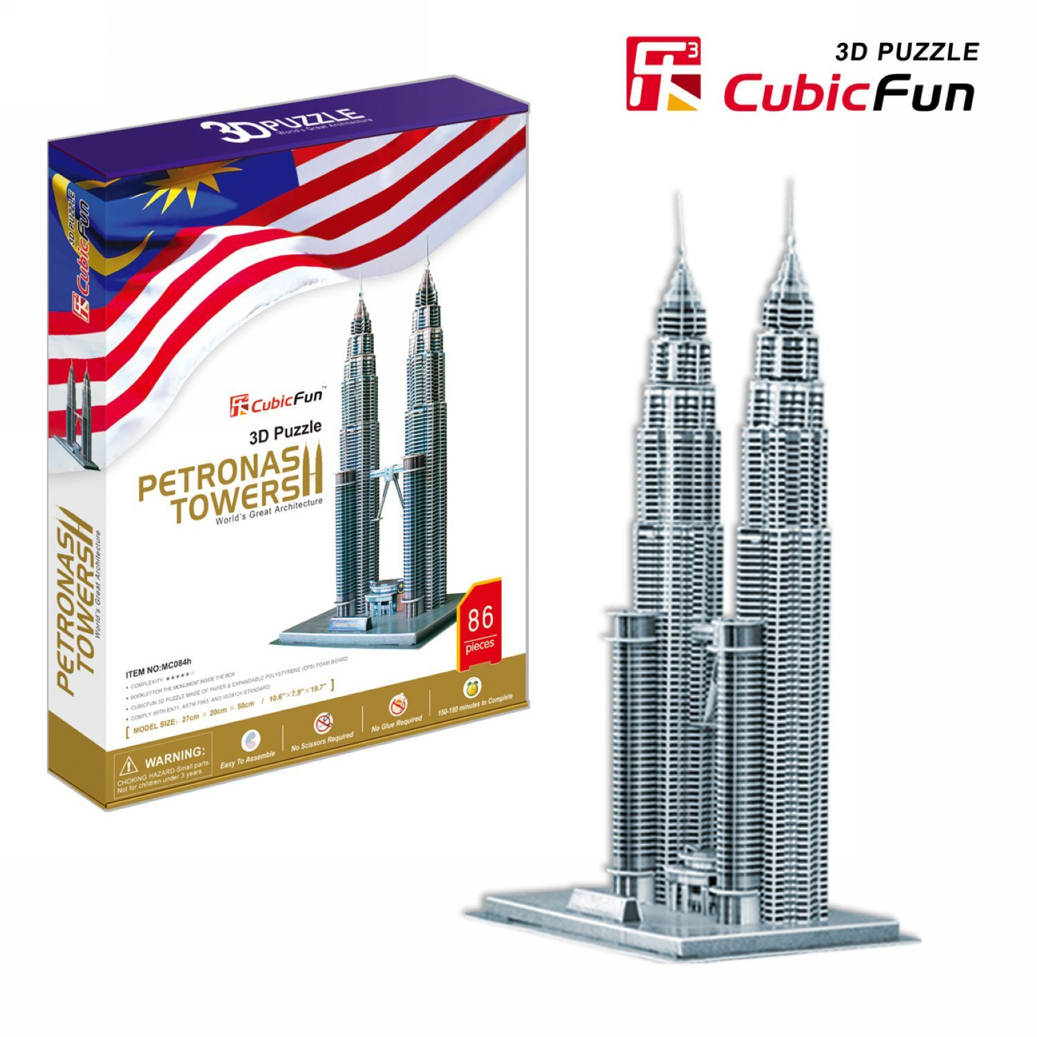 Children favorite toy gift 3d puzzle paper model MC084H Petronas towers Kuala Lumpur hardcover edition free shipping petronas towers cubicfun 3d educational puzzle paper