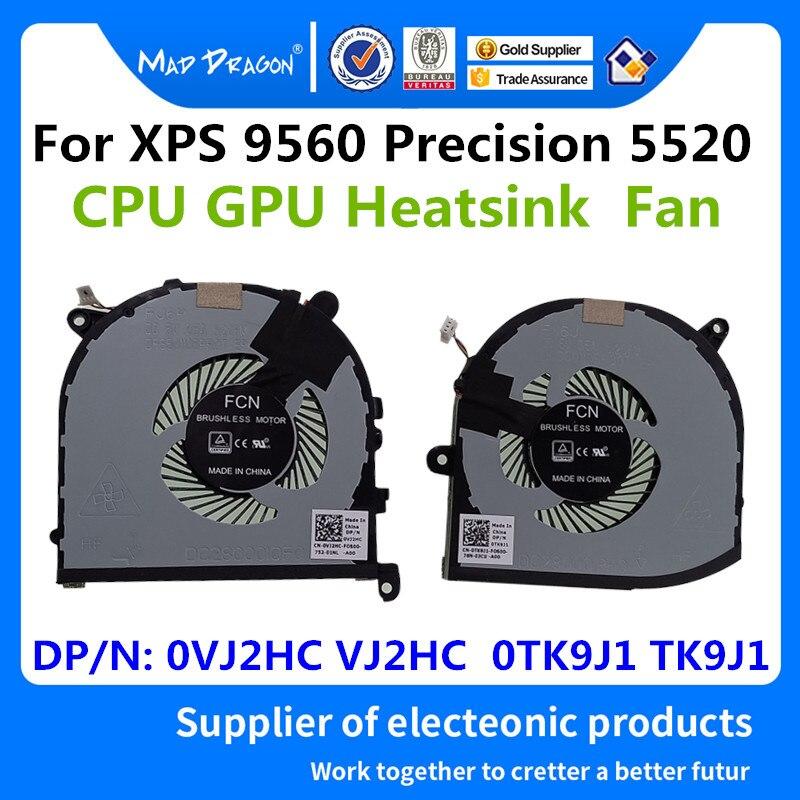 MAD DRAGON Brand Laptop For Dell XPS 9560 Precision 5520 M5520 CPU Processor Fan 0VJ2HC VJ2HC/Graphics Board Fan 0TK9J1 TK9J1