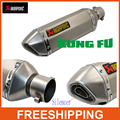 Modified akrapovic Exhaust CBR CB400 CB600 CBR600 CBR1000 Motorcycle Exhaust Pipe Muffler CBR250 CBR125 YZF600 escape moto