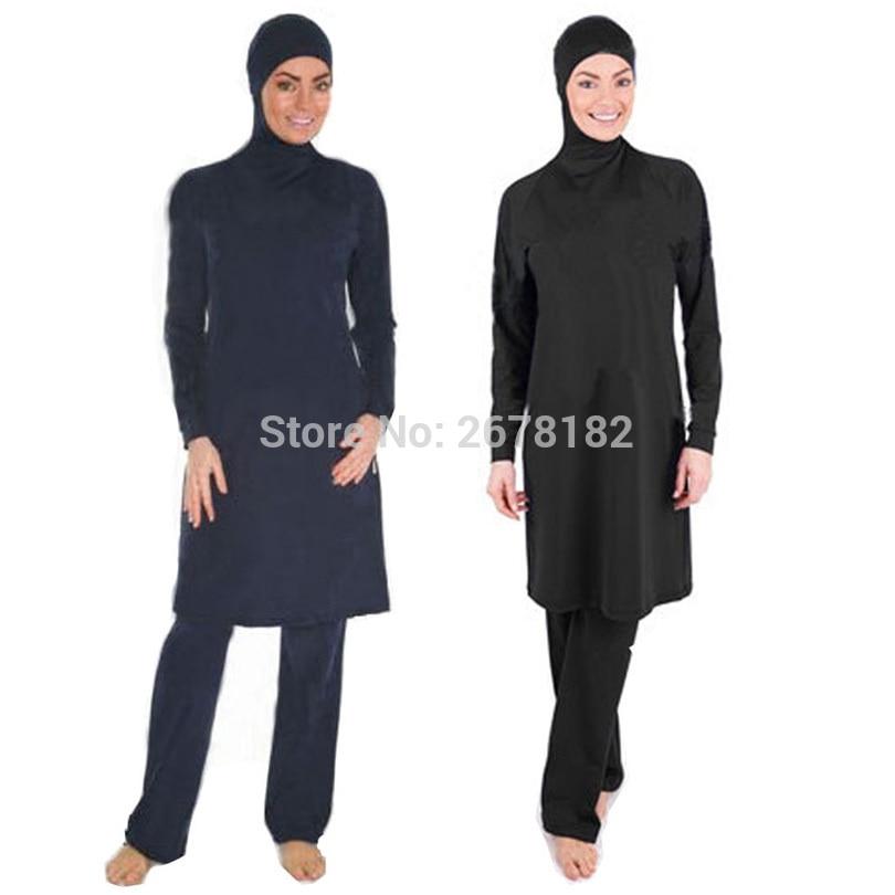 32825b50e8 Full Coverage Modest Muslim Swimwear Islamic Swimsuit for Women Arab Beach  Wear Hijab Swimsuits Bathing suit