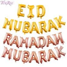 FENGRISE EID MUBARAK Rose Gold Foil Balloons For Muslim Eid Ramadan Decoration Silver Balloon Party Supply Al Adha