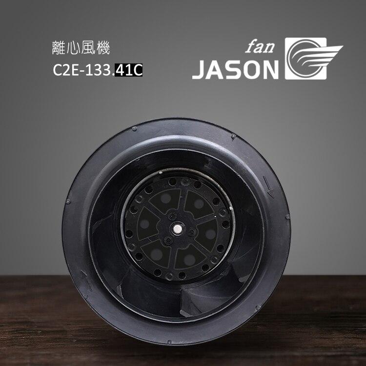 цена на The new C2S-133.41C C2E-133.41C C2D-133.41C eddy current centrifugal fan