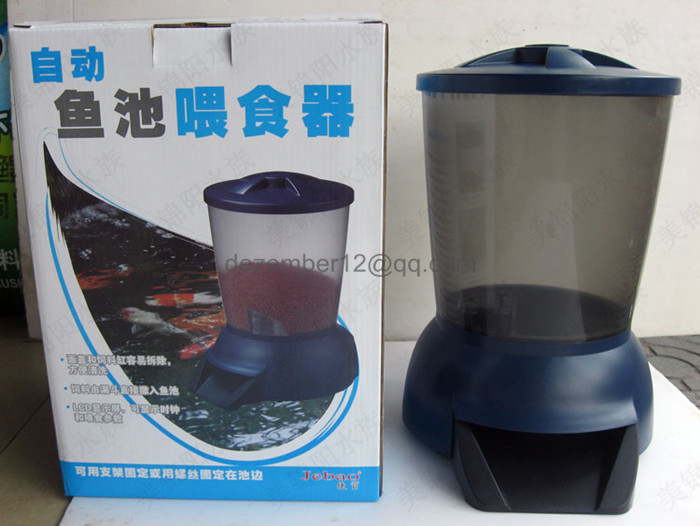 Large capacity rechargeable battery operated automatic for Koi auto feeder