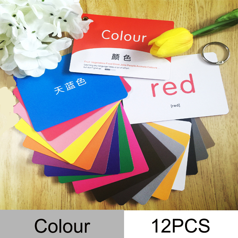 12Pcs/Set Color Kids Montessori English Chinese Word Card Flash Cards Pocket Card Educational Learning Toys For Children Gifts12Pcs/Set Color Kids Montessori English Chinese Word Card Flash Cards Pocket Card Educational Learning Toys For Children Gifts