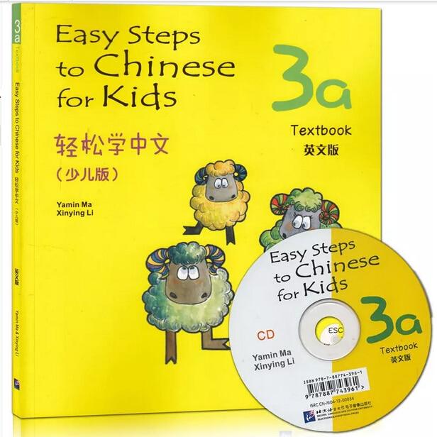 Легкий шаг к китайскому для детей с CD. Английский учебник для студентов обучения китайскому. Учебная книга для офиса и школы 12