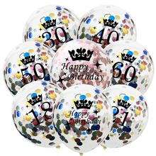 5-piece set of 12-inch transparent crown birthday digital latex confetti balloon party sequin 1,18,30,40,50,60