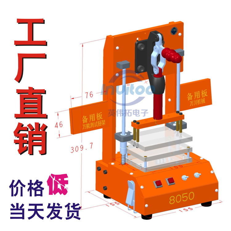 PCBA test stand, PCB test tooling, PCB test ,  PCB test stand, fixturePCBA test stand, PCB test tooling, PCB test ,  PCB test stand, fixture