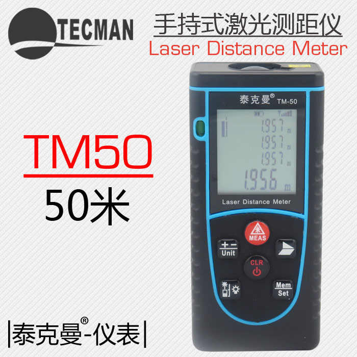 0.1m-50M 164FT Professional Handheld Laser Range Point Finder Distance Meter Tester Area Volume Pythagorean Measure TECMAN TM50 0 05m 70m 230ft professional handheld laser range finder distance meter tester area volume pythagorean measure tecman tm70