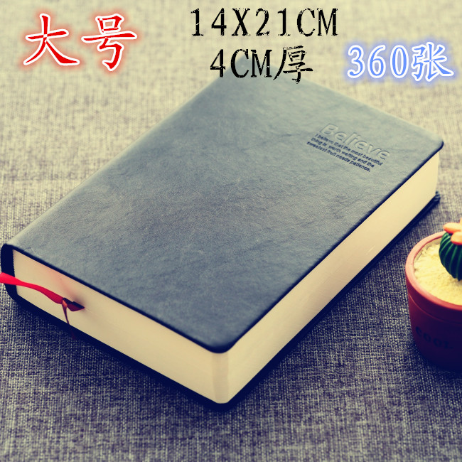 BESOUL Vintage Notebook Thick Diary Notebook Sketchbook Blank Pages 360 Pages Leather 1PCS цена