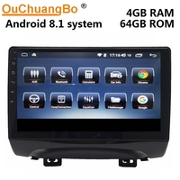 Ouchuangbo android 8.1 GPS radio media player for JAC Refine S3 with 1080P video 8 core 4GB RAM 64GB ROM