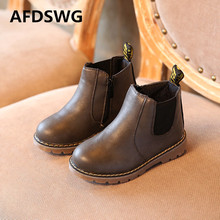 AFDSWG spring and autumn girls fashion boots retro gray yellow leather kids black martin boots, waterproof