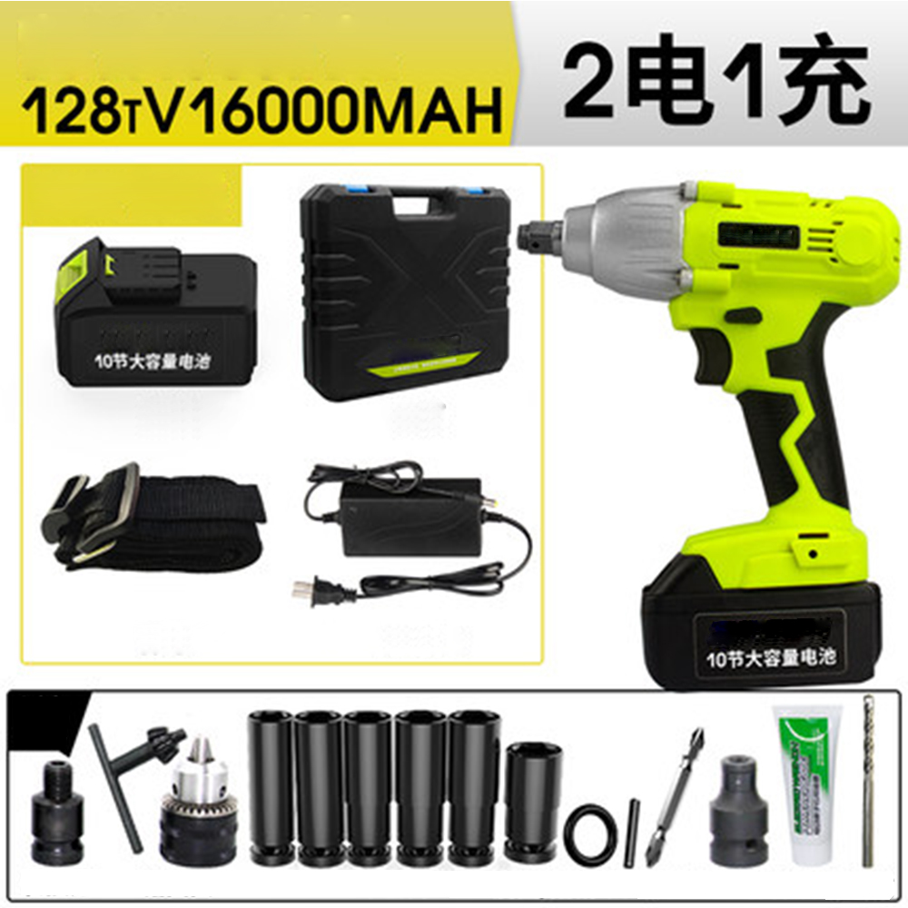 128TV 16000MAH New Wireless Brushless Impact Socket Wrench Tool Set Car Repair Electric Wrench Car Tire