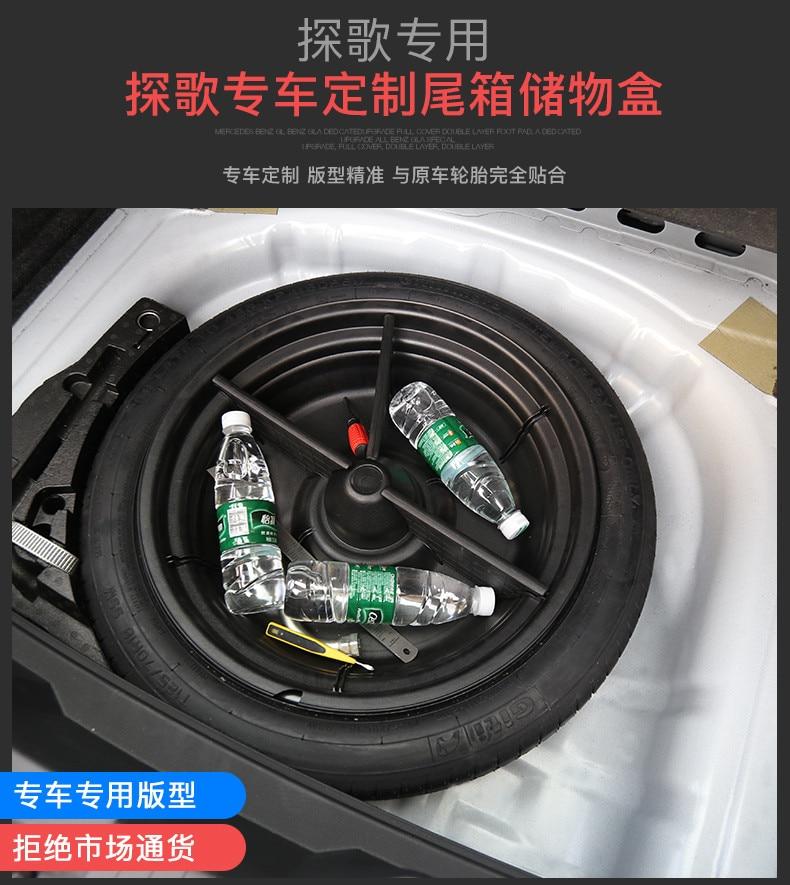 "VW2 2017-2019 VOLKSWAGEN VW T ROC T-ROC 18/"" salvaspazio ruota di scorta"