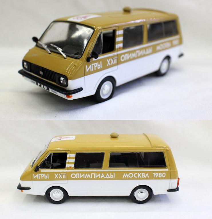 1:43 Scale Alloy Car Model,high Simulation Moscow Winter Olympic Commemorial Car,metal Castings,toy Vehicle,free Shipping