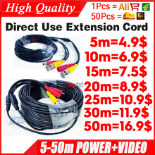 цена на Wholesale 5m 10m 15m 20m 30m 50m Video+power HD Copper Camera extend Wires Extension extension with BNC+DC 2in1 two in Cable