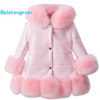 Kids Girl's PU Leather Patchwork Fox Faux Fur Collar Jacket Coat Down Parkas Thicken Coat Princess Winter Outerwear Fur Coat J97 - DISCOUNT ITEM  25% OFF All Category