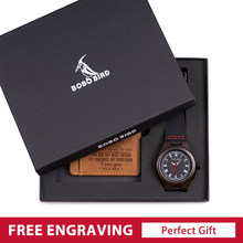 Wood Watch Men Free Engraving Get Customized Card Wallet Gift Personalized Present Set Gifts to Father Husband Boyfriend(China)
