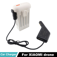 Xiao mi Drone Battery Car Charger with USB Port  Charging Smartphone Tablet for xiaomi 4K Quadcopter Camera Accessories
