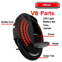 V8 Scooter Parts Protection Cover Transparent Cover Handle Leg Protection Pad Original Battery Set Motor Tires V8 Accessories